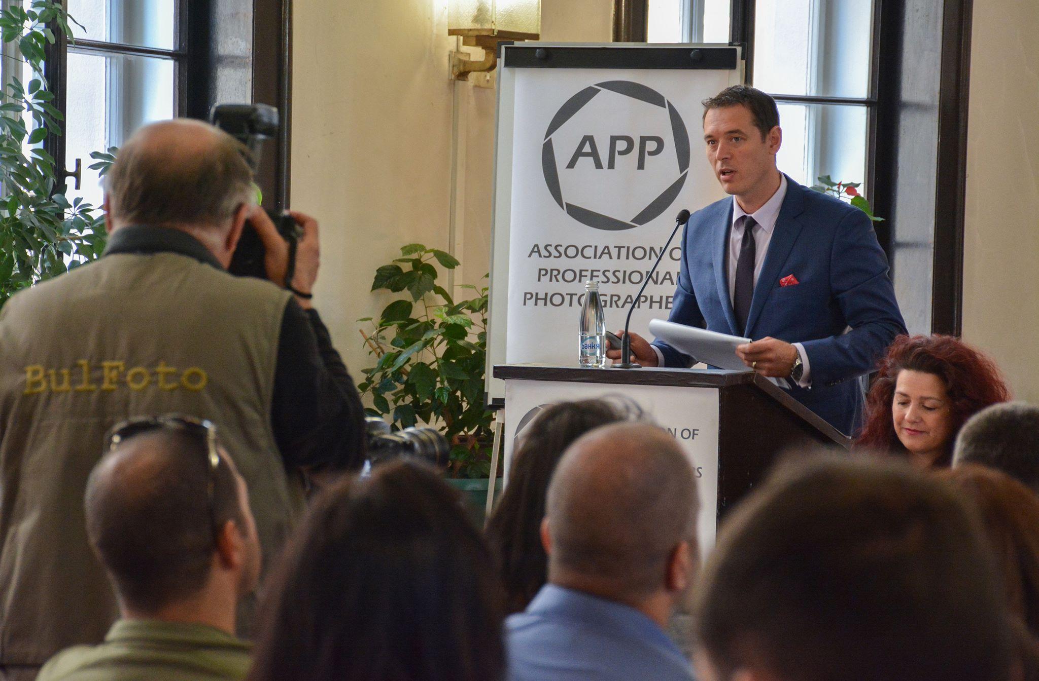 Адв. Десислав Владимиров изнесе презентация на първата конференция за правата на журналистите и фотографите в светлината на GDPR и Закона за защита на авторското право и сродните му права